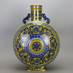 Chinese Qing Blue And Yellow Vase