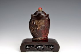 Chinese Hom Snuff Bottle