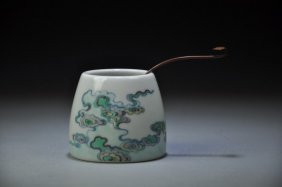 Chinese Doucai Water Coup And Spoon