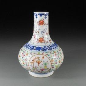 Chinese Famille Rose Porcelain Vase, Qianlong Mark