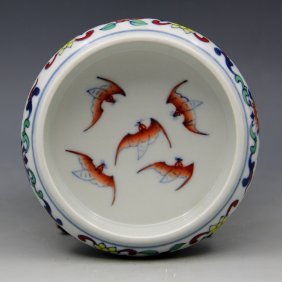 Antique Chinese Doucai Porcelain Brush Washer-