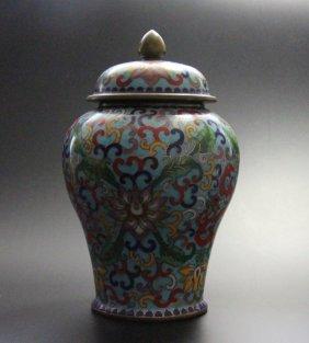 A Vintage Cloisonne Covered Jar