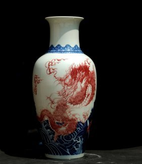 Large Chinese Qing Red Under Blue&white Vase