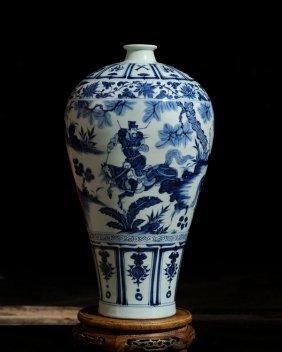 Chinese Antique Blue And White Porcelain Large Vase.