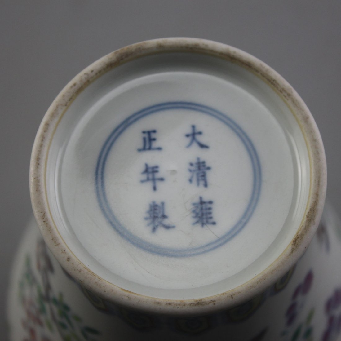 Chinese Doucai Porcelain Vase, Yongzheng Mark. - 5