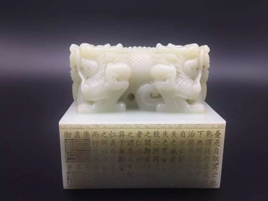 Superb Old Hetian Jade Seal Stamp Carved with a Happy