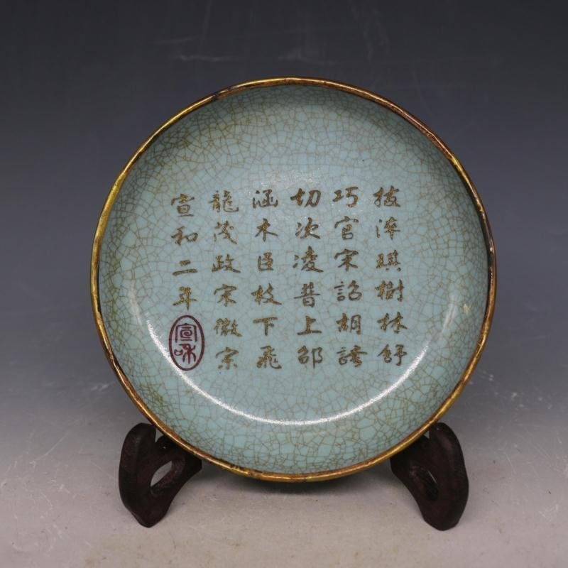 Chinese Antique song kiln lettering Porcelain Plate