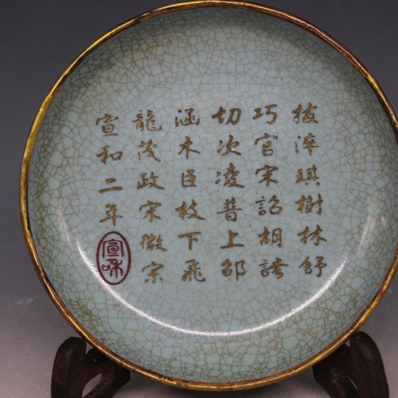 Chinese Antique song kiln lettering Porcelain Plate - 2