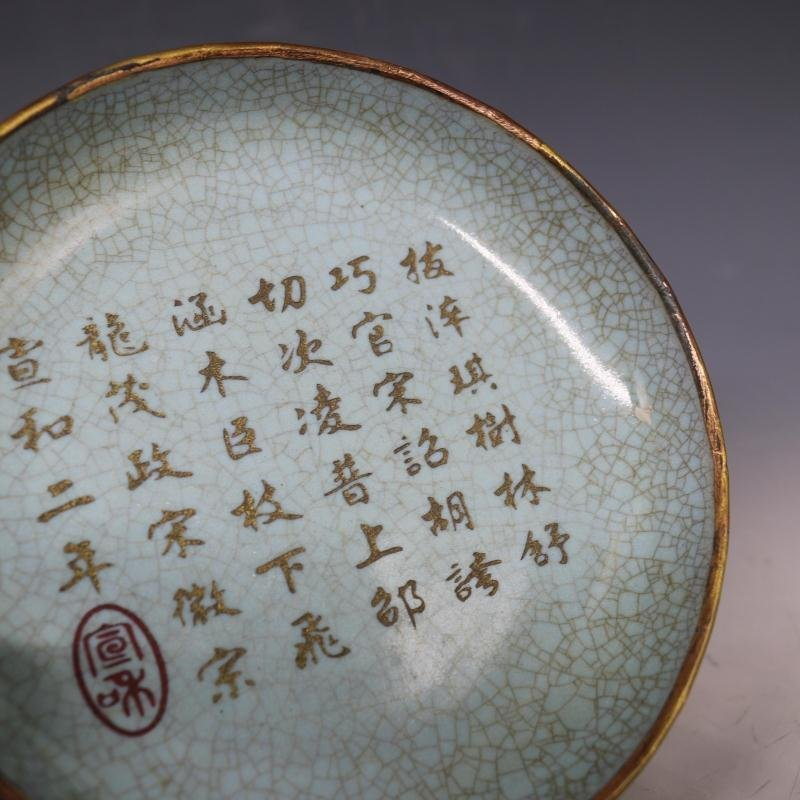 Chinese Antique song kiln lettering Porcelain Plate - 3