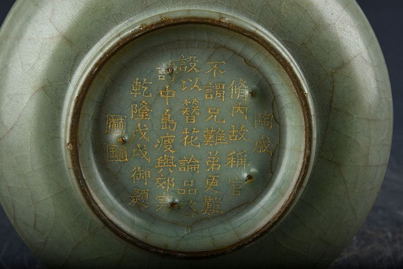 A Chinese Song-dynasty guan Yao Porcelain Vase - 7