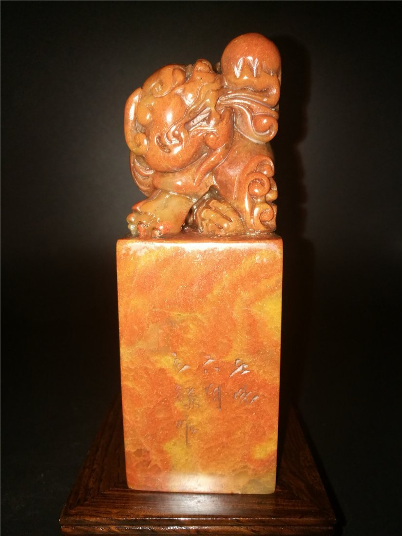 Chinese Golden Stone Seal Chop Carving - 4