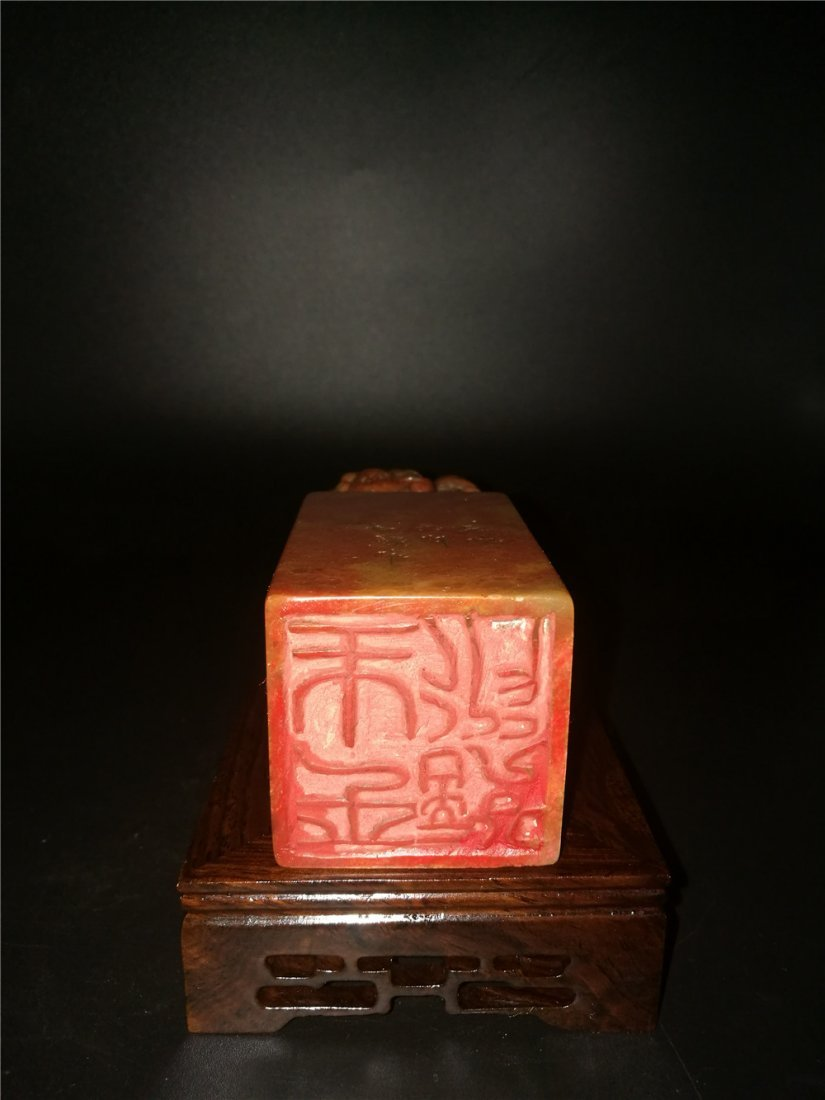 Chinese Golden Stone Seal Chop Carving - 5