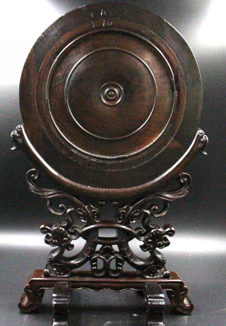 Rosewood inlay stone table screen - 4