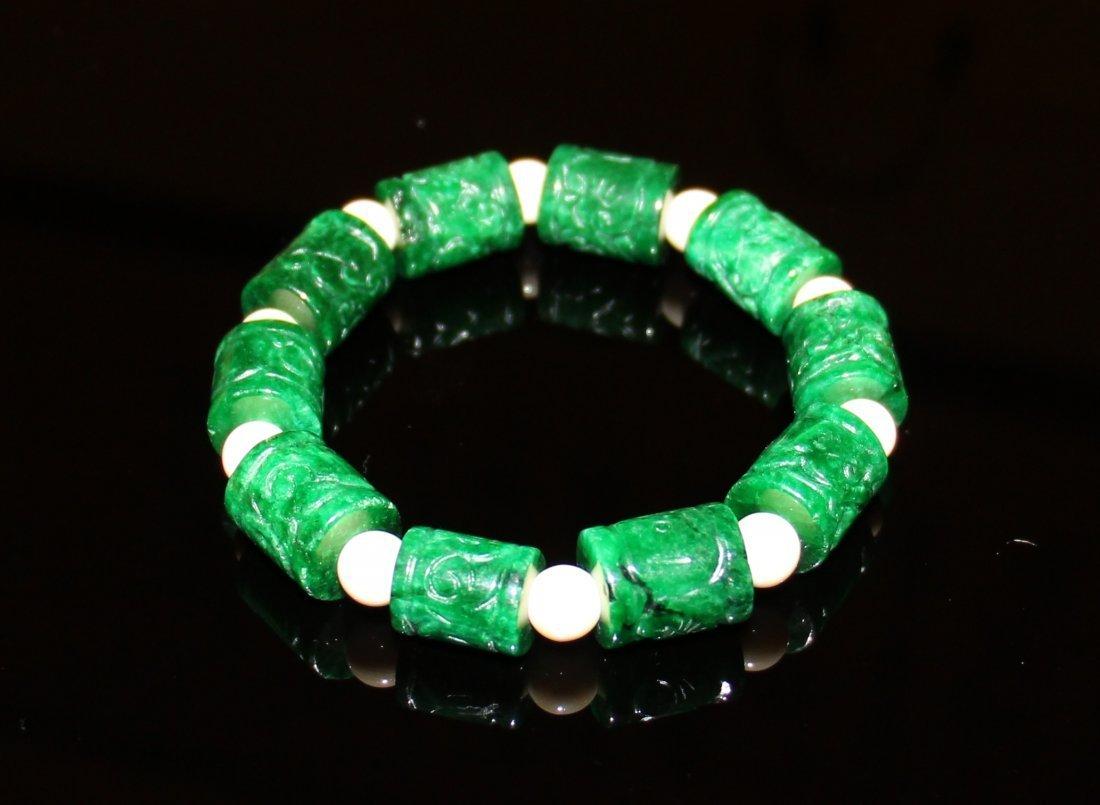 Chinese Jadeite Bracelet - 2