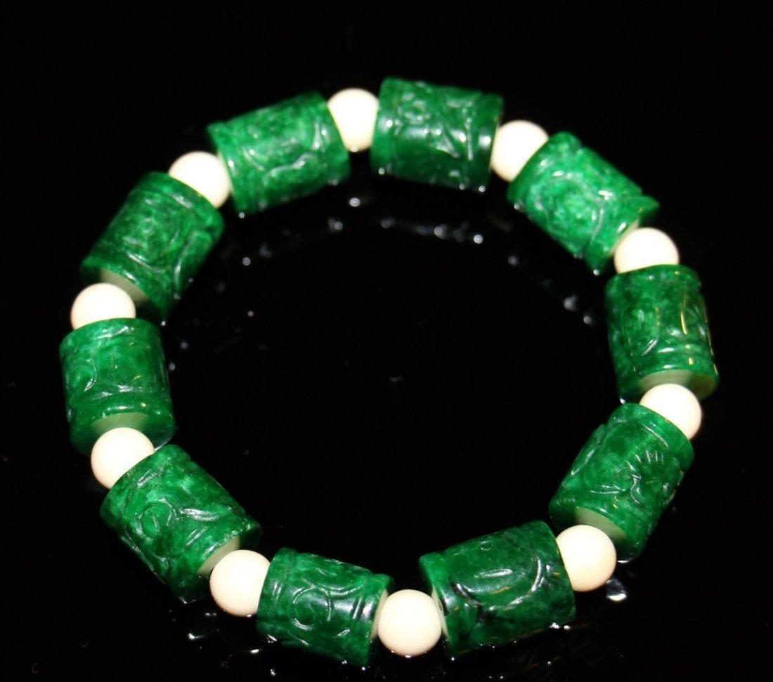Chinese Jadeite Bracelet - 3