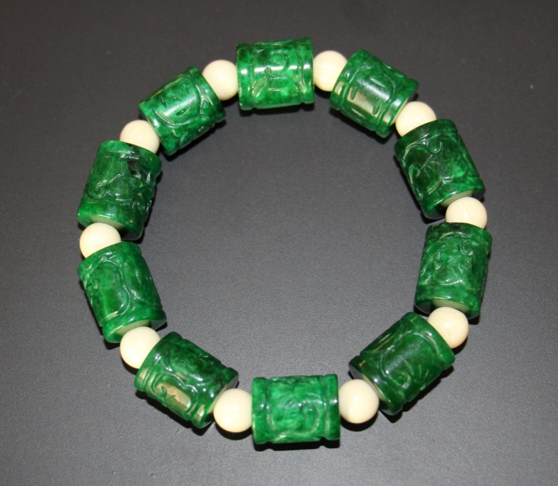 Chinese Jadeite Bracelet - 4