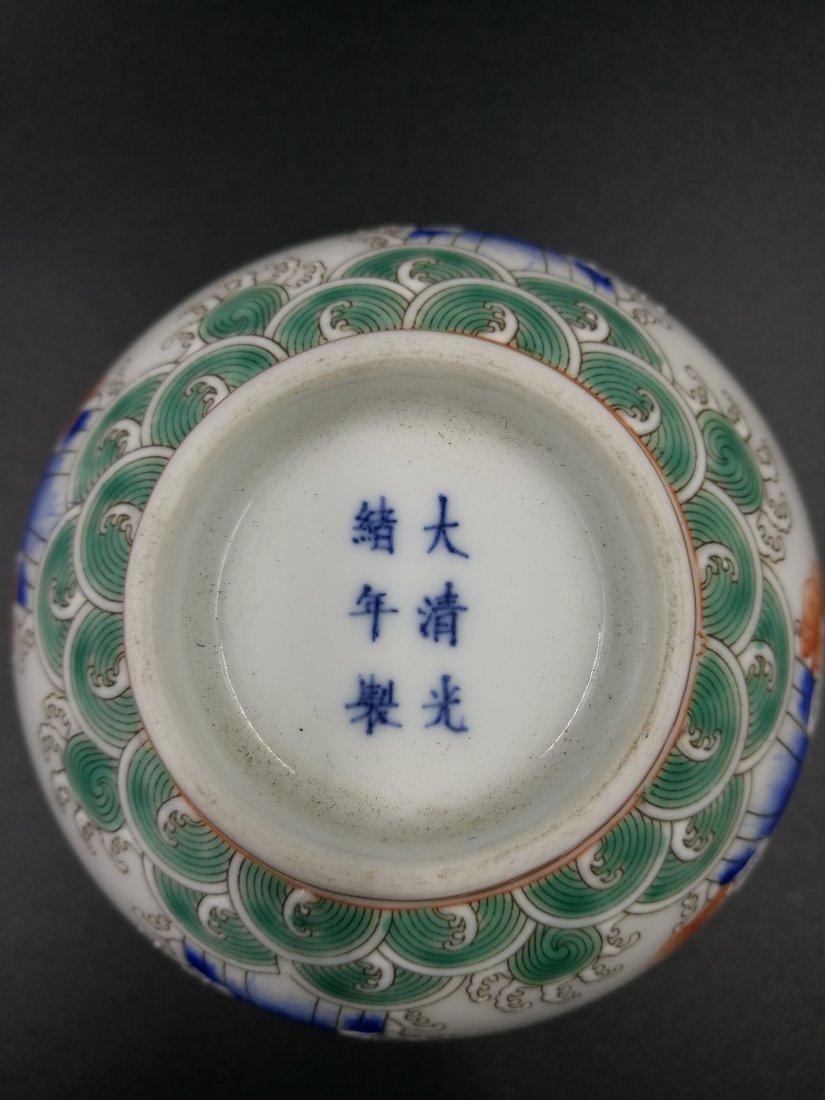 An Antique Chinese Famiile Rose Porcelain Bowl - 3