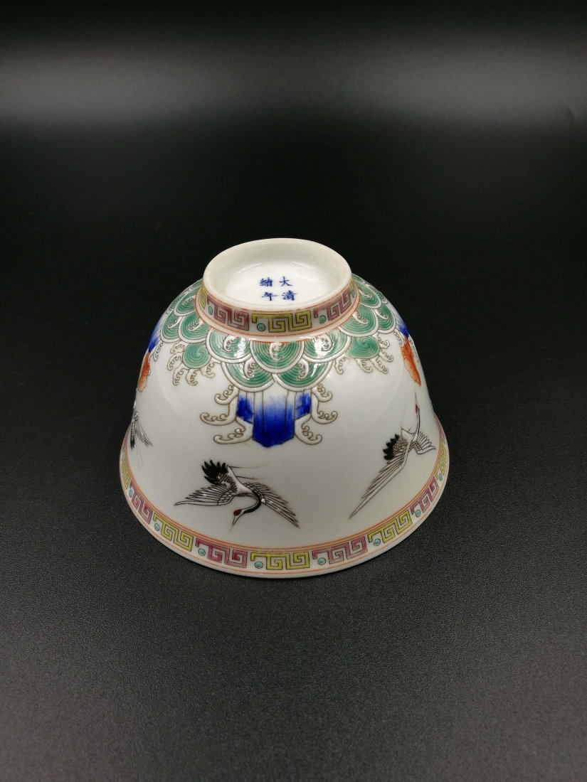 An Antique Chinese Famiile Rose Porcelain Bowl - 4
