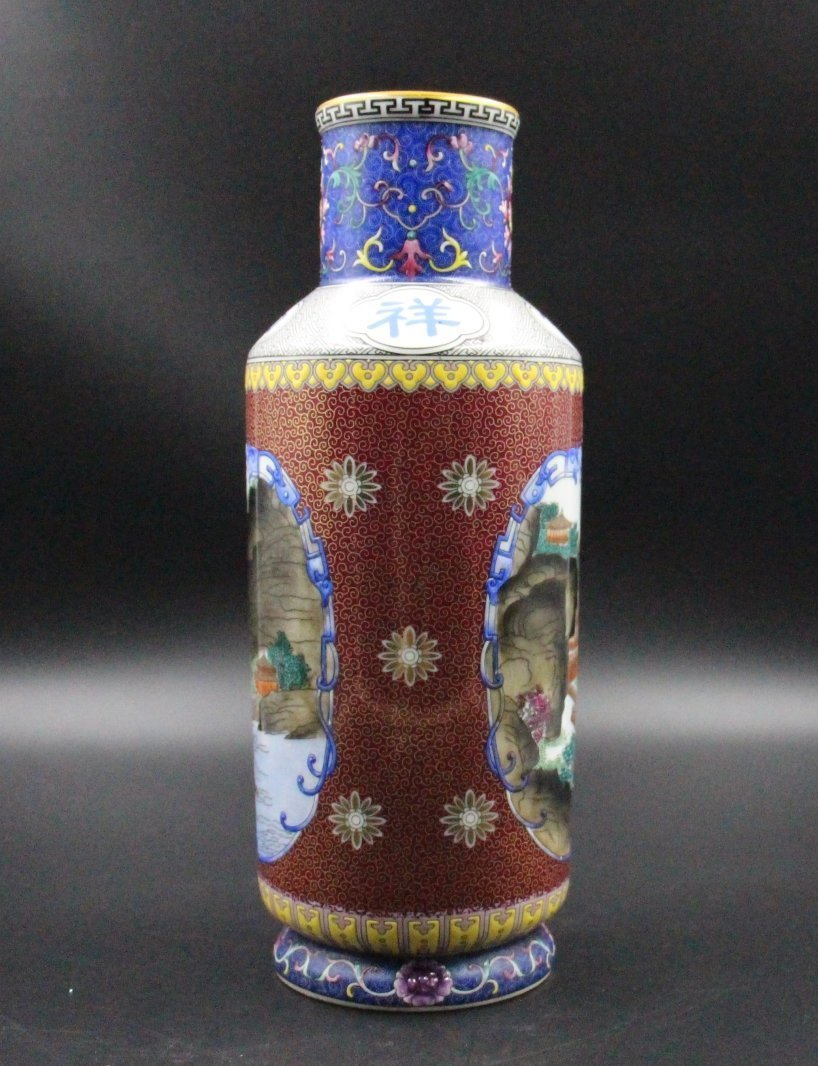 An Antique Chinese Famiile Rose Porcelain Vase - 2