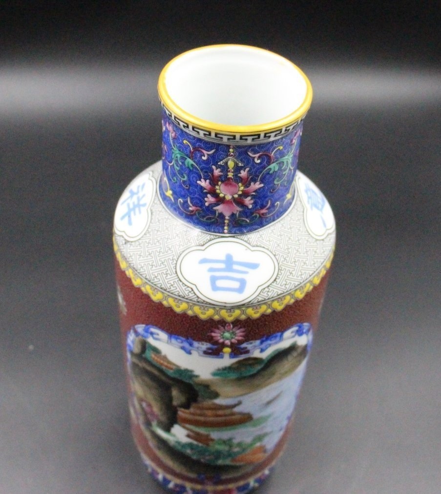 An Antique Chinese Famiile Rose Porcelain Vase - 3