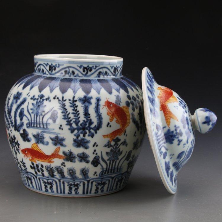 Ming dynasty style porcelain jar - 2