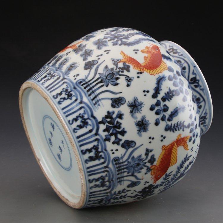 Ming dynasty style porcelain jar - 4