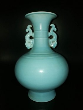 Chinese Pale Celadon Porcelain Bottle Vase