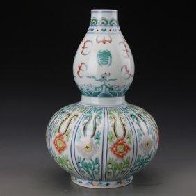 An Antique Chinese  Doucai  Porcelain Vase