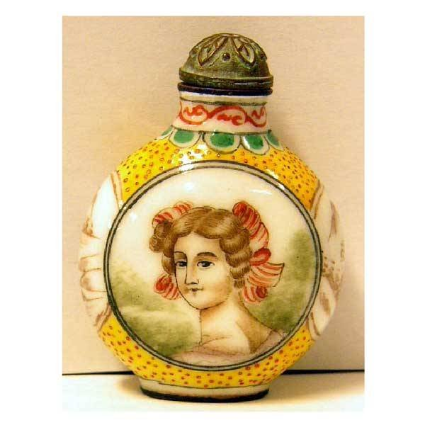 19: Scent - An enamelled snuff bottle, with domed stopp