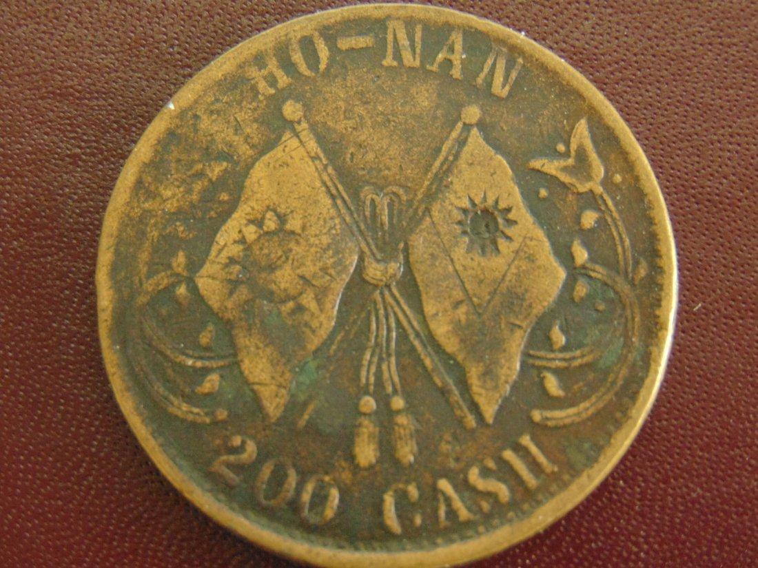 Ho-Nan 200 Cash Coin Ching
