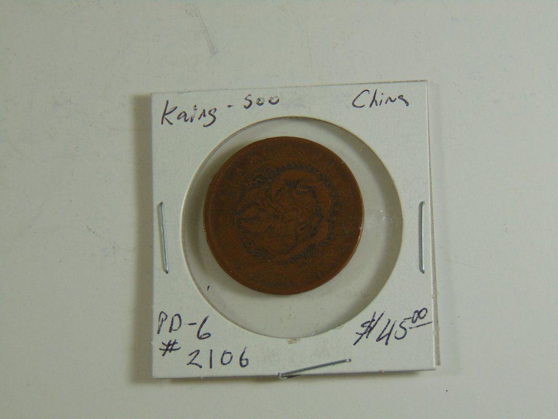 Rare Kaing-Soo China Dragon 10-Cash Coin