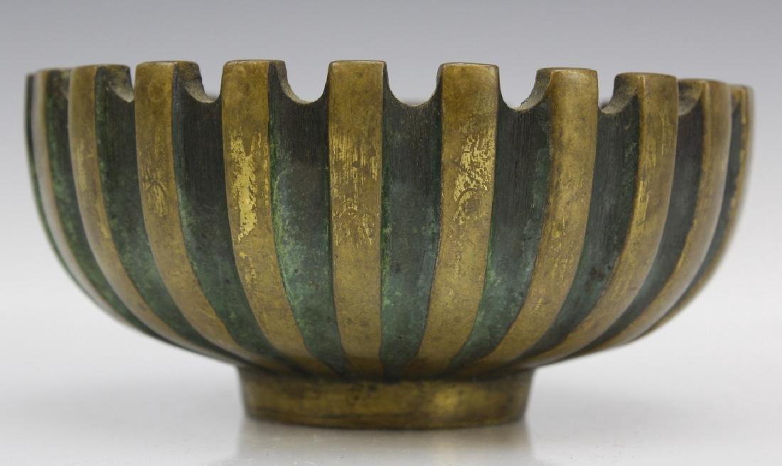 Maurice Ascalon Modern Pal Bell Bronze Verdigris Bowl
