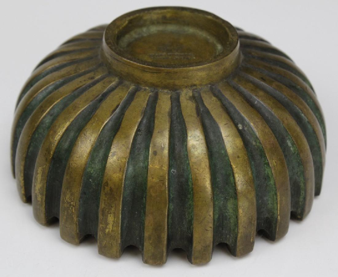 Maurice Ascalon Modern Pal Bell Bronze Verdigris Bowl - 4