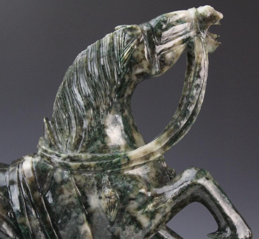 Large Chinese Carved Green JADE Rearing Horse Sculpture - 3