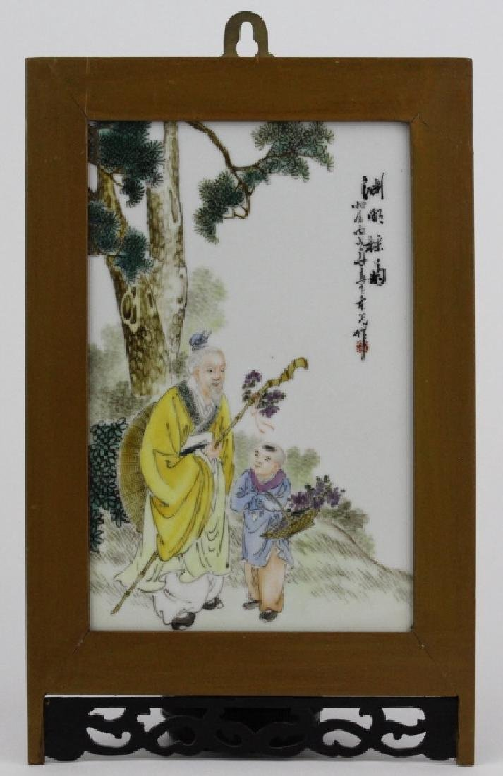 Chinese Wood Porcelain Elder & Child Calligraphy Plaque
