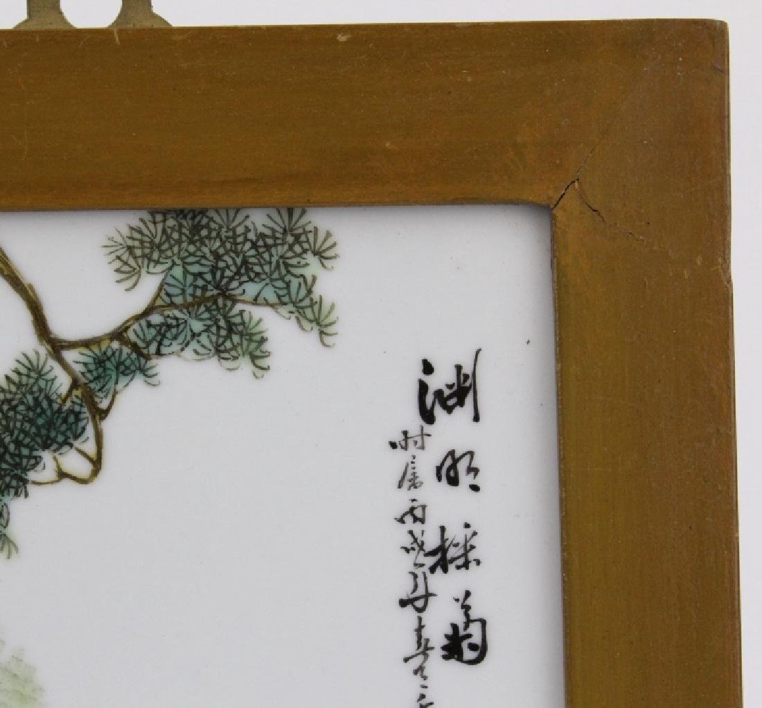 Chinese Wood Porcelain Elder & Child Calligraphy Plaque - 3