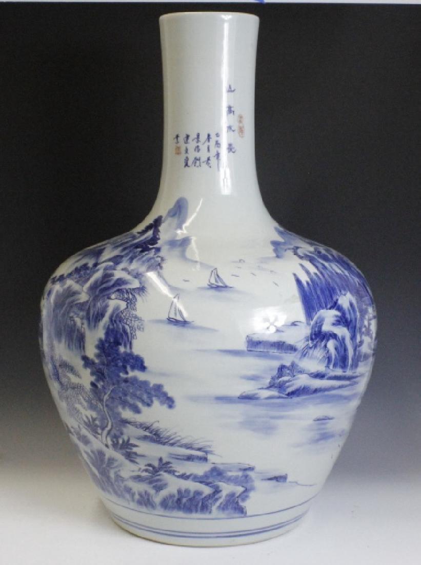 Large Chinese Republic Period Porcelain Vase