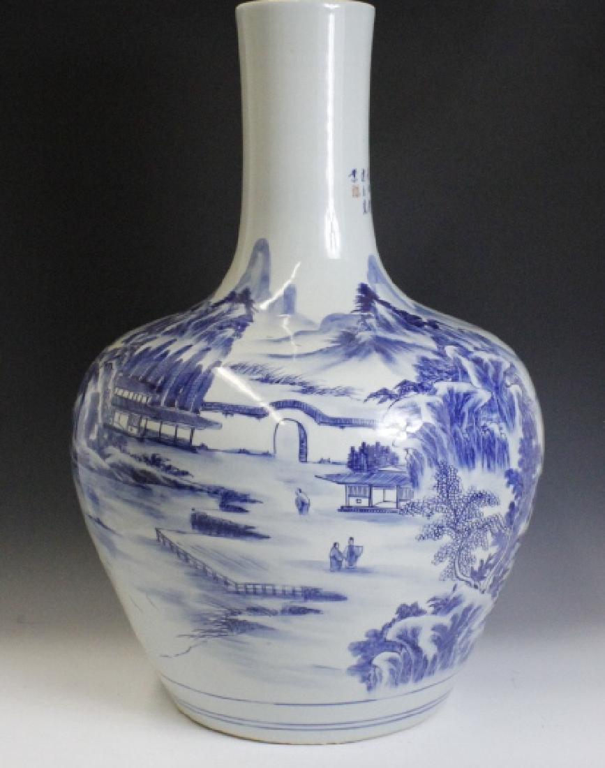 Large Chinese Republic Period Porcelain Vase - 2