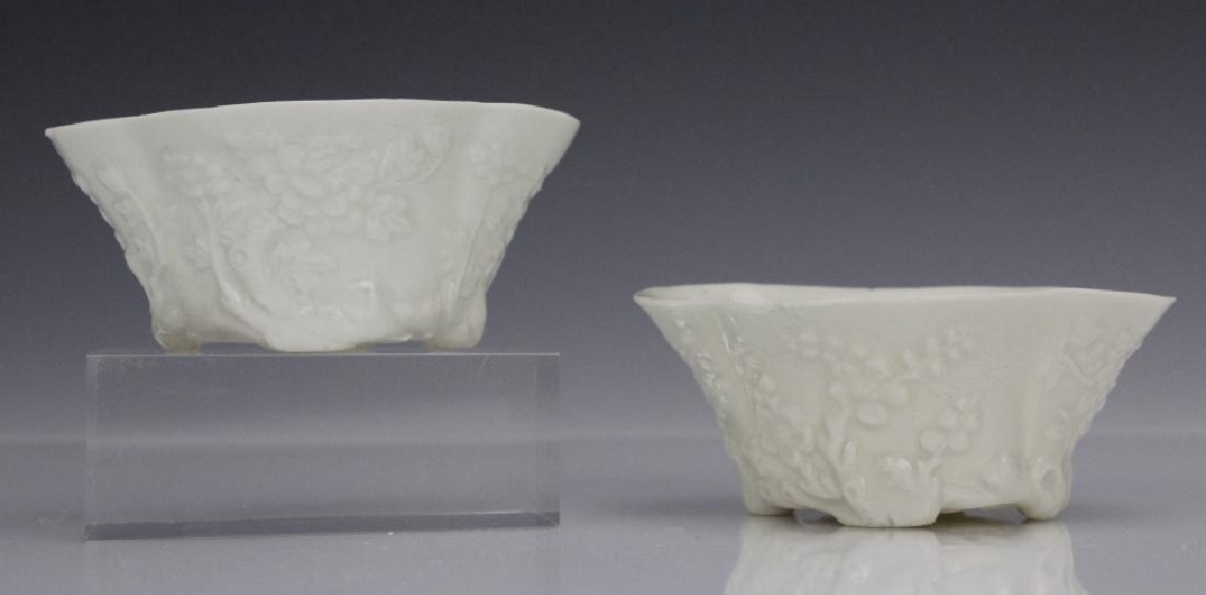 Pair Blanc de Chine White Porcelain Libation Cups