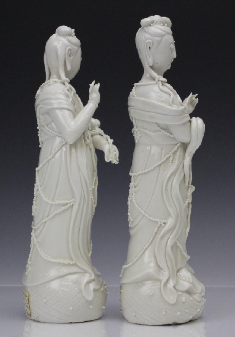 Pair Blanc de Chine Ho Chao Tsung Guanyin Figures - 5