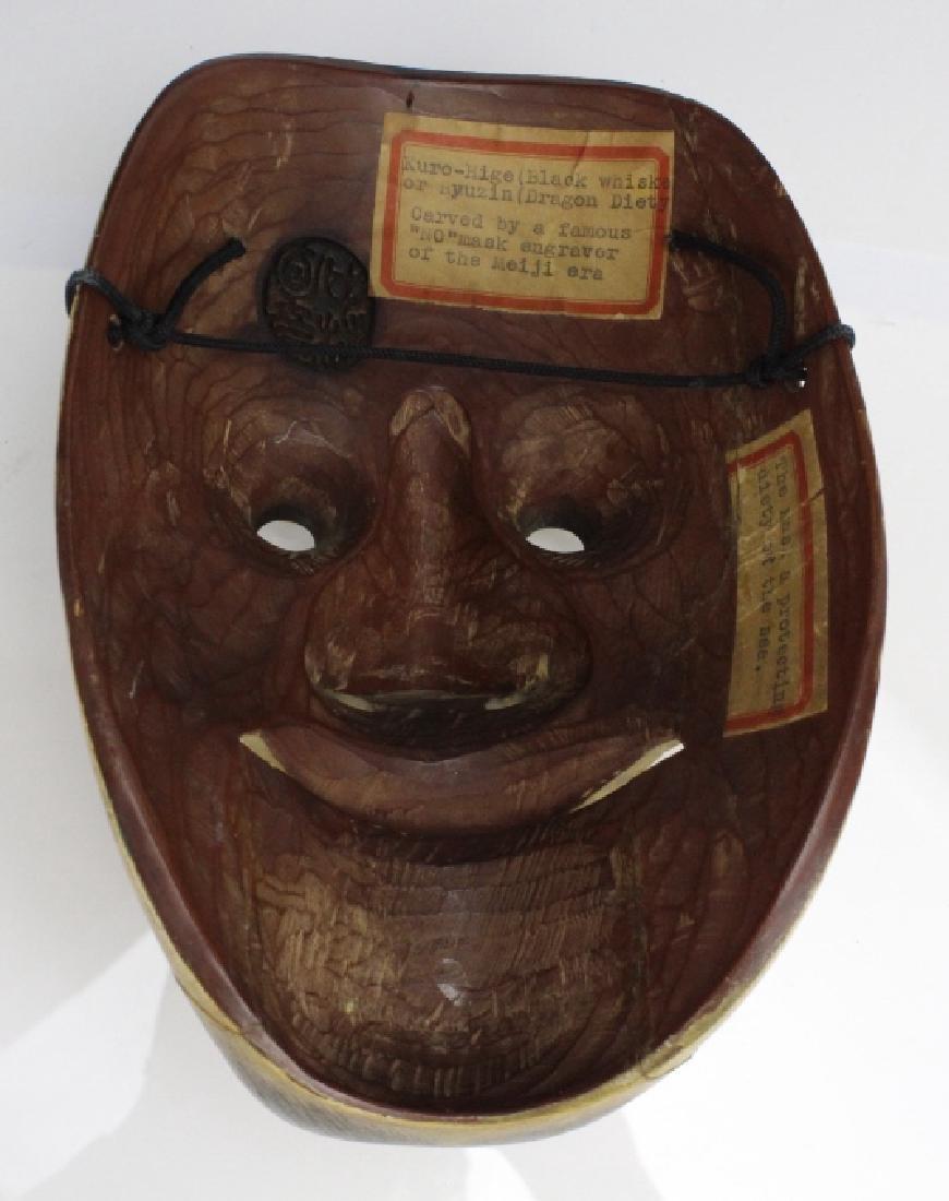Lot 3 Antique Japanese Meiji Period NO Face Masks - 10
