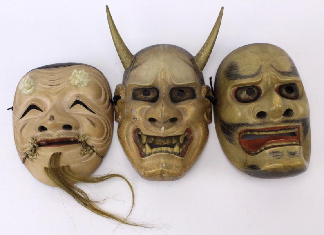 Lot 3 Antique Japanese Meiji Period NO Face Masks