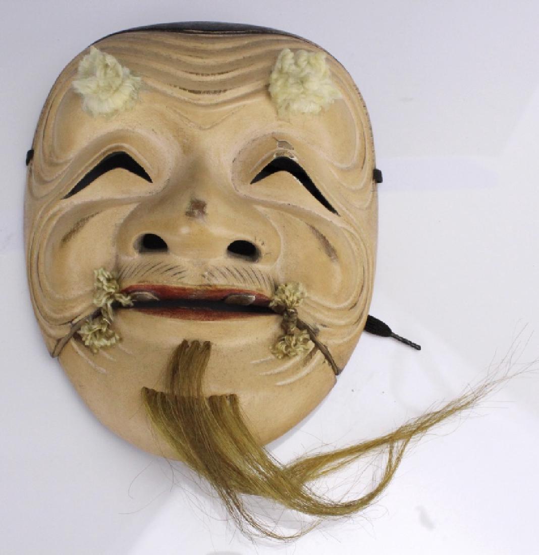 Lot 3 Antique Japanese Meiji Period NO Face Masks - 5