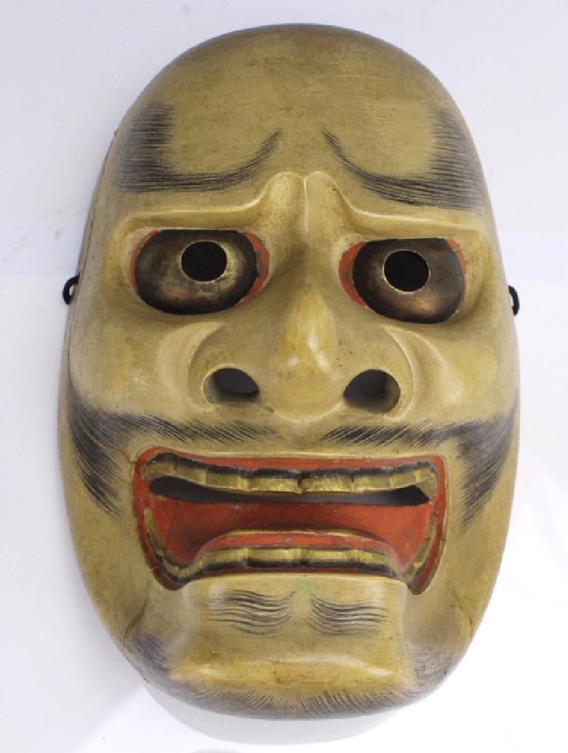 Lot 3 Antique Japanese Meiji Period NO Face Masks - 6