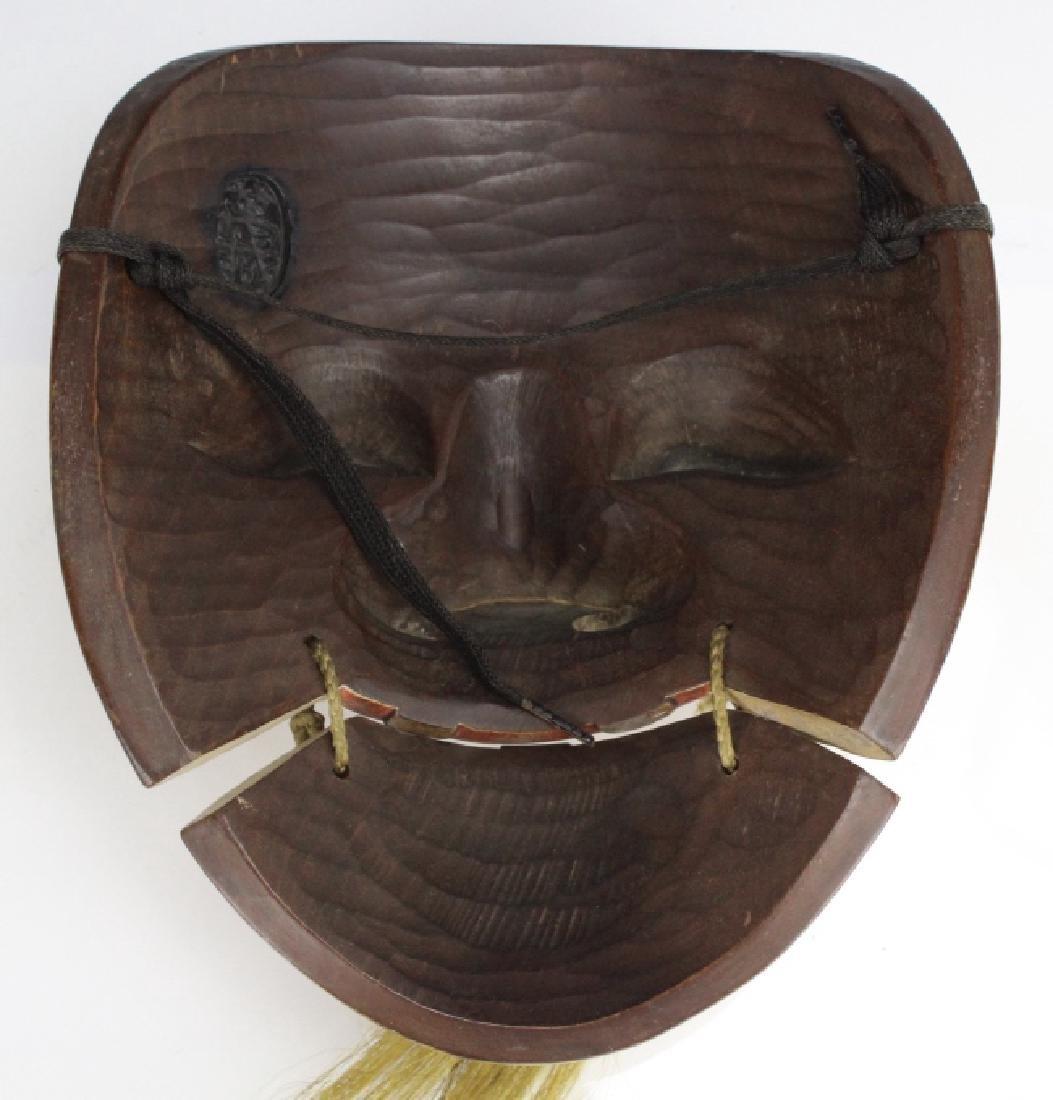 Lot 3 Antique Japanese Meiji Period NO Face Masks - 9