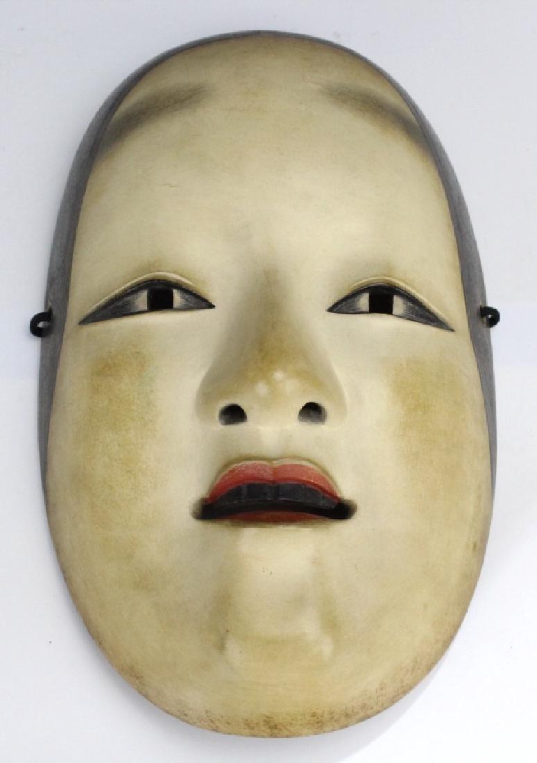 Ko-Omote Japanese Theater No Mask by Manzo Nomura