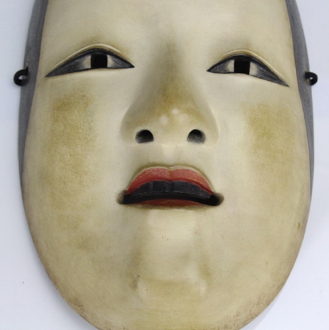 Ko-Omote Japanese Theater No Mask by Manzo Nomura - 2