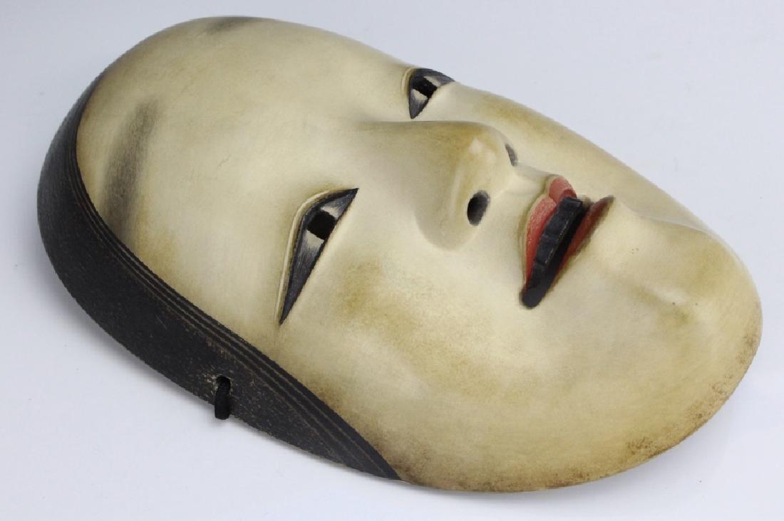 Ko-Omote Japanese Theater No Mask by Manzo Nomura - 3