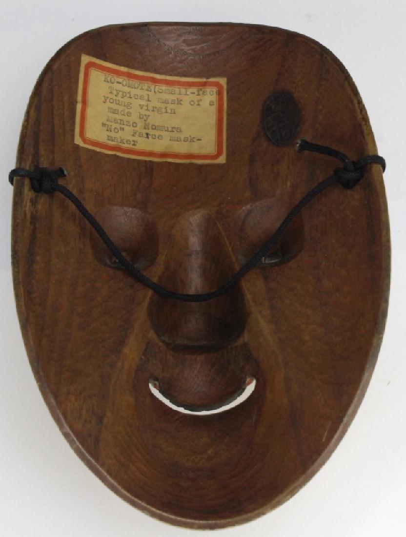 Ko-Omote Japanese Theater No Mask by Manzo Nomura - 4