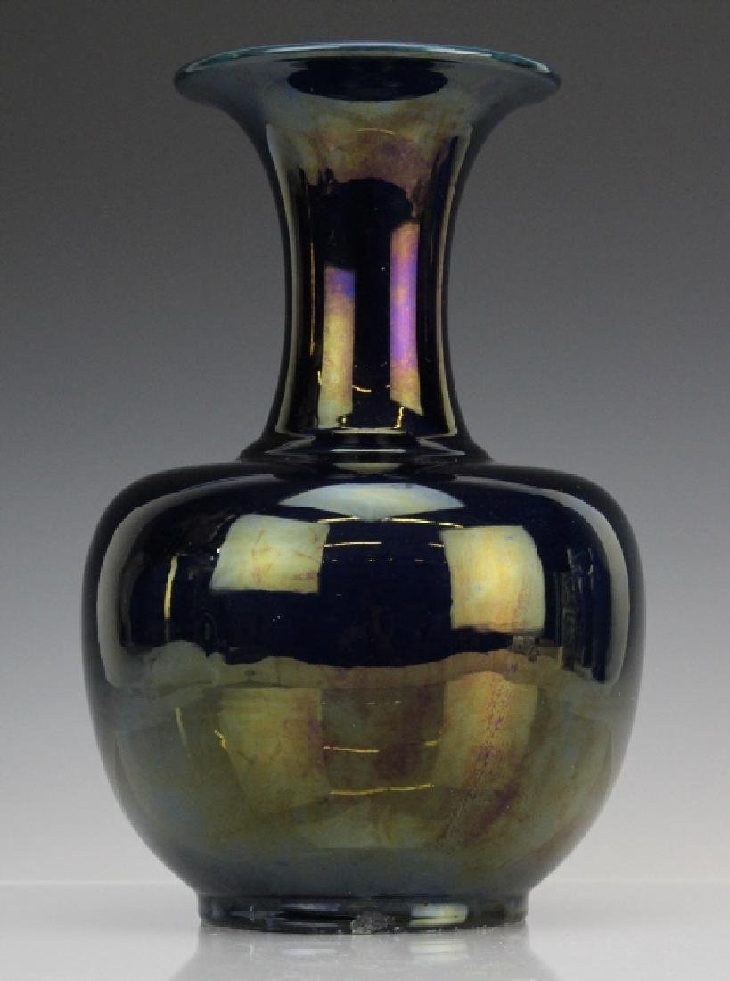 Chinese Dark Mirror Blue Glaze Porcelain Vase